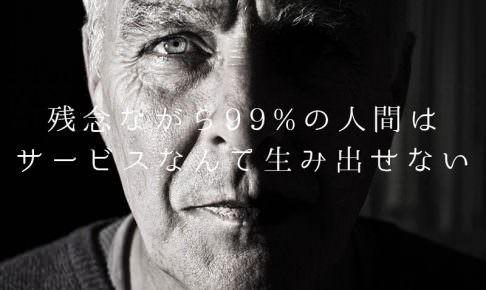 face-984031_960_720%e3%81%aemoney