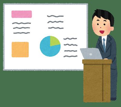 presentation_pc_man