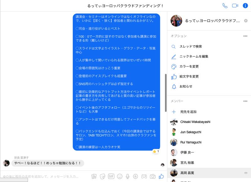 スクリーンショット 2017 09 25 14 23 47