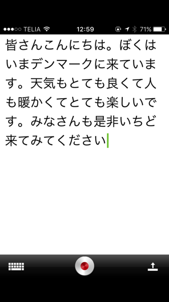 IMG 8837
